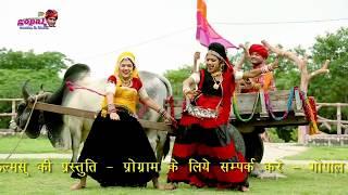 LE PHOTO LE -  गोरी नागोरी और राखी रंगीली का रामदेवजी सांग || Raju Rawal का नया धमाकेदार सांग