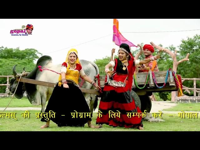 LE PHOTO LE -  गोरी नागोरी और राखी रंगीली का रामदेवजी सांग || Raju Rawal का नया धमाकेदार सांग #1
