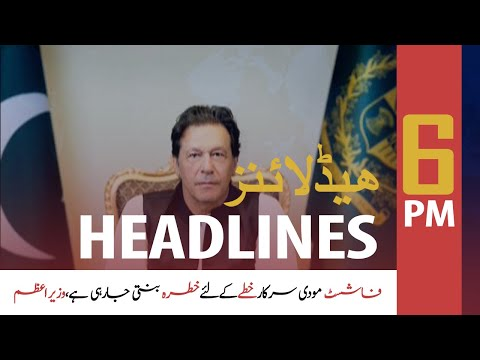 ARY News Headlines | 6 PM | 27 May 2020