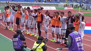 2018 明治安田生命J1リーグ 第8節 2018/04/15 14:03 kick off 日産ス...