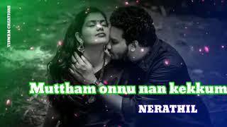 Mutham onnu nan kekkum song 💞 romantic whatsapp status 💞velli nilave song