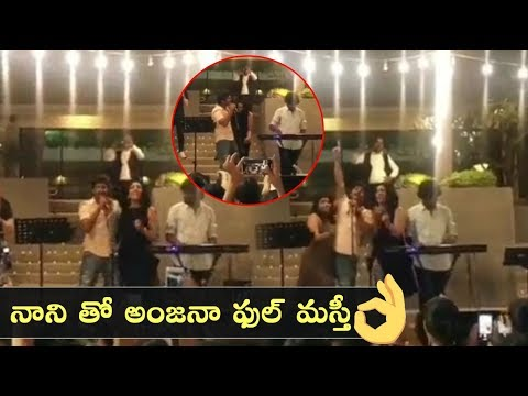 Nani Romantic Mood With His Wife Singing On Stage | Nani Sings Song With His Wife Anjana In A Party thumbnail