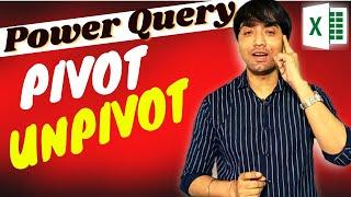Power Query Pivot and Unpivot Column | Excel Power Query Course