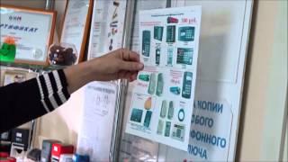 Изготовление стендов информации в Волгограде(, 2015-03-06T13:54:40.000Z)