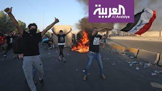 بعد أيام مظاهرات دامية.. الهدوء يخيم على بغداد