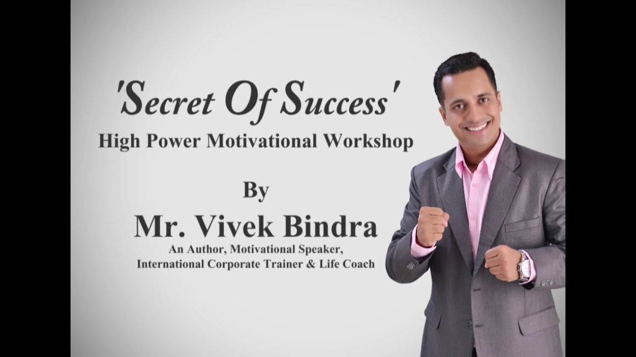 Motivational Video For Success of School Students By Mr.Vivek Bindra