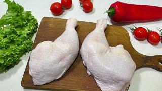 Коронный рецепт из куриных окорочков! Вкусный обед из доступных продуктов!