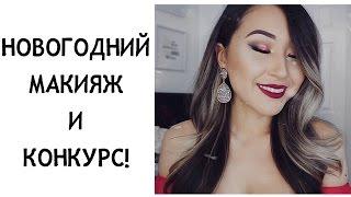 видео Конкурс рецептов «Поделись ярким настроением!»