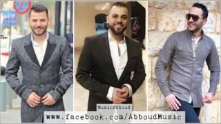 وفيق حبيب وحسين الديك وحسام جنيد روائع الاغاني والدبكات السورية 2016