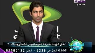بالفيديو.. عضو بمجلس الأهلي: «جماهير النادي هتعرف قيمة محمود طاهر بعد رحيله»