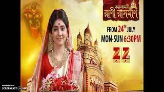 শীর্ষ 5 বাংলা টিভি প্রোগ্রাম সপ্তাহ 45 2018