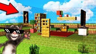 Я ПОСТРОИЛ НЕВИДИМЫЙ ДОМ ГОВОРЯЩЕГО ТОМА В Майнкрафт троллинг нуба Minecraft Мультик для детей