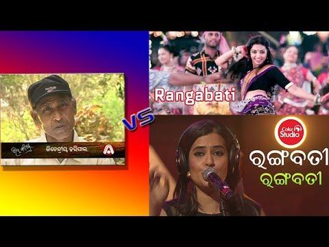 Rangabati original vs remake songs || jitendra haripal