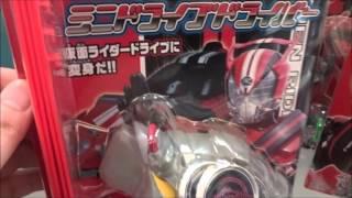 仮面ライダードライブ ミニドライブドライバー 仮面ライダードライブ【K...