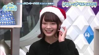"""Party Rockets GTを卒業した""""HIMEKA""""こと新谷姫加が、アイドル活動を今..."""