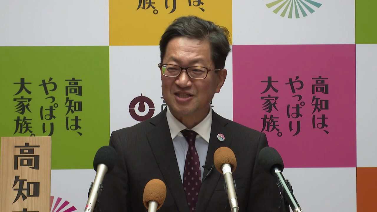 高知県知事の記者会見(令和2年1月17日) - YouTube