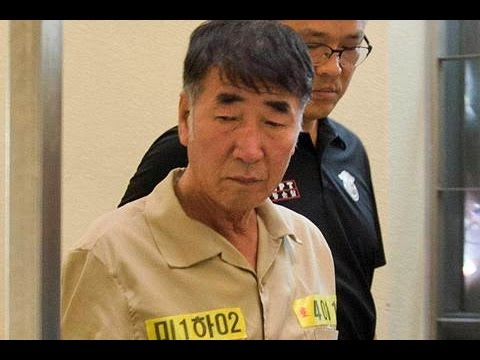 Ferry Disaster Captain Escapes Death Penalty, jailed   for 36 years.