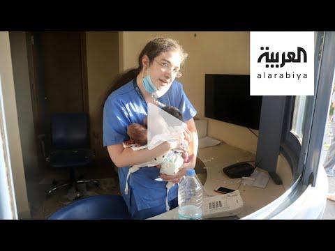 صباح العربية | ممرضة بيروت الشجاعة تروي قصتها الملهمة  - نشر قبل 14 ساعة