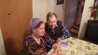 Дедушка и бабушка!