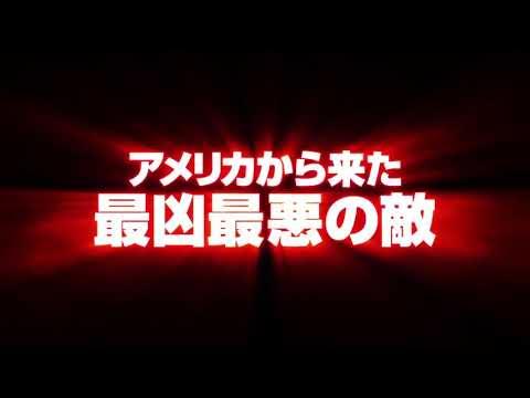 Баскетбол Куроко 4 сезон трейлер