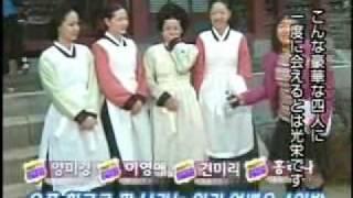 (韓国ドラマ)宮廷女官 チャングムの誓い(大長今) 撮影風景 thumbnail