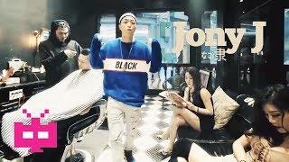 👨 Jony J 豆芽 :  奴隶  💼   [ OFFICIAL MUSIC VIDEO ] thumbnail