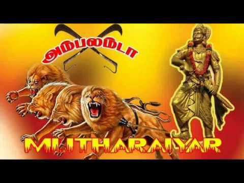 Maramadakki mutharaiyar