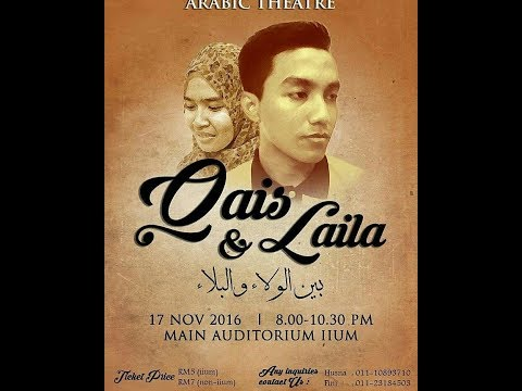 QAIS LAYLA THEATRE [Full Video][Arabic]