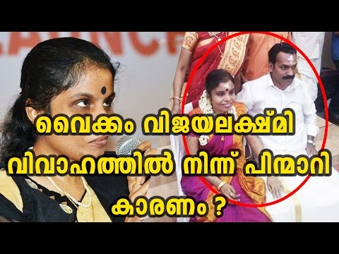 Vaikom Vijayalakshmi's Marriage Called Off | Filmibeat Malayalam