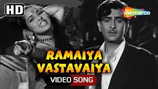 Popular Raj Kapoor song 'Ramayya Vastawaiyya' from Shree 420 - Nargis - Evergreen Bollywood Songs