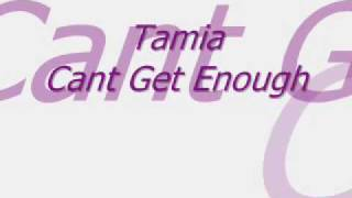Tamia - Cant Get Enough (Instrumental)