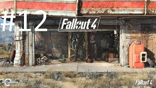 Прохождение Fallout 4. Возвращаем собаку и подбираем три комплекта силовой брони 12.