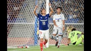 2018JリーグYBCルヴァンカップ プライムステージ準々決勝 第2戦vs.ガンバ大阪 ハイライト動画