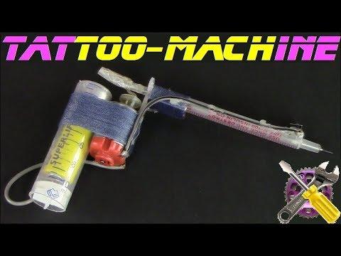 Как сделать роторную тату машинку 848
