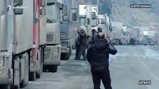 Թբիլիսին պատրաստ է ՌԴ-ից դեպի Վրաստան և Հայաստան տանող «առևտրային միջանցքների» բացմանը