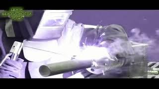 5 Требования безопасности во время электросварочных работ