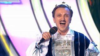 КВН 2018 Премьер лига Первая 1/2 (01.09.2018) ИГРА ЦЕЛИКОМ Full HD