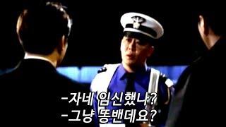 재개봉 하면 전설이 될 한국 영화(차라리 실화였으면..)