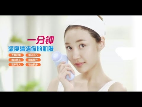 Korea Face Cleanser in Malaysia Online Store Y & Y Online Marketing