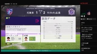 FC東京・Jリーグが大好きなコハロンのサッカー専門チャンネルです(FC東...