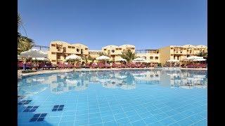 Arena Inn Hotel El Gouna فندق ارينا ان  الغردقة 3 نجوم