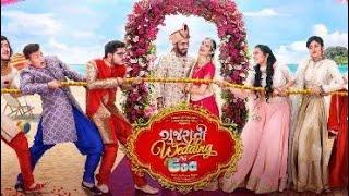 Gujarati_Wedding_in_Goa_(2019)_Gujarati_DVDRip_HD_(Mp4Moviez.name