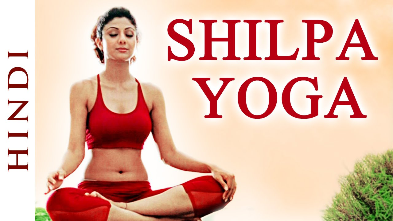 Shilpa Yoga In Hindi For Complete Fitness For Mind Body And Soul