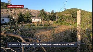В заказнике «Байдарский» у села Черноречье в Севастополе размежевали участки под стройку