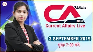 3 September 2019 | Current Affairs Live at 7:00 am | UPSC, SSC, Railway, RBI, SBI, IBPS