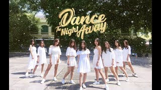 [KPOP IN PUBLIC CHALLENGE] Dance The Night Away - TWICE (트와이스) Dance Cover By The D.I.P From VietNam