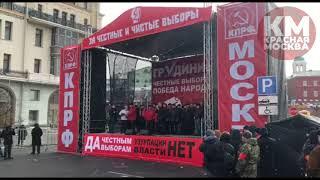 """Грудинин на митинге """"За честные выборы"""" 10 марта"""