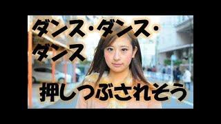 関連動画: 欅坂46 『不協和音』 https://www.youtube.com/watch?v=gfzu...