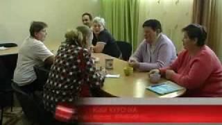 Реабілітаційний центр.flv(Городок, реабілітаційний центр., 2011-12-08T15:39:11.000Z)