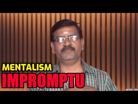 MAGIC TRICKS VIDEOS IN TAMIL #405 I IMPROMPTU MENTALISM @Magic Vijay